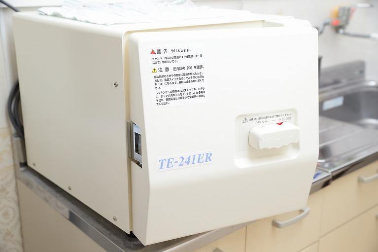 徹底された衛生管理による滅菌と感染予防対策